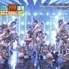 テレ東音楽祭2017☆モーニング娘。'17