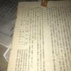 9月10日 in 関ヶ原