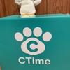 【CTime】公式CTimerになって初のプレゼント!気になる中身は、、、?