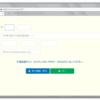 Spring Boot + npm + Geb で入力フォームを作ってテストする ( その22 )( 入力画面2を作成する )
