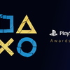 PlayStation Awards 2017 まとめと感想