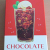 メリー はじけるキャンディチョコレート