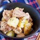 暑くて和風の甘辛味はちょっとくどいかも。そんな日は「塩バター鶏じゃが」が正解【フライパン1枚で】