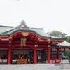 """不倫バレ、骨折、受験失敗……不幸過ぎる『西宮神社』""""福男""""たち"""