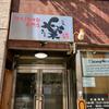 楽 小網町店(中区)楽二郎