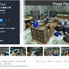 【無料アセット】ゴミ箱、木箱、棚など倉庫にあるリアル系 小道具3Dモデル / 2Dアクションゲーム向けの32個の綺麗なスプライトパック / VRの音声を具現化するリズム系アルゴリズム「VRIME Toolkit」/ 機能性のあるUIを手軽に呼び出すスクリプト「UI Tools for Unity」/ ゲーム画面をキャプチャしてGfycatサービスにアップロード