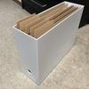【無印良品】たまりがちな書類や郵便物を整理して保管!【ファイルボックス、ペーパーホルダー】