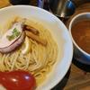 西武新宿【麺屋 翔】鶏白湯つけ麺 ¥790+大盛 ¥100