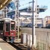 今日の阪急、何系?①42…20191129