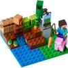 「レゴ製品カタログ2019<1月~6月>」 で、カタログ落ちしてしまったレゴ マインクラフトのセット
