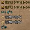 8/18拠点戦 とか!