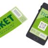 【転売撲滅!!】電子チケット/デジタルチケットが流行ってきてるけどいいの?わるいの?