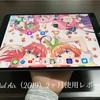 Appleは「Air」ブランドを再定義した【iPad Air(2019)2ヶ月使用レポート】