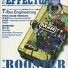 The EFFECTOR BOOK Vol.4