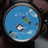 ASUS Zenwatch 3が届いたので簡単にレビュー