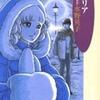 今セシリア / 水野英子という漫画にとんでもないことが起こっている?