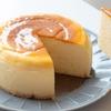 ふわしゅわ〜スフレチーズケーキの作り方