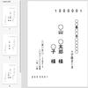 年賀はがきの宛名印刷を作る!:Googleスプレッドシート