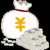 【麻生財務相】一律10万円の再給付は必要ない、はどこが問題?