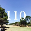 【ゴルフ】「1ホールで2桁」久しぶりに、やらかしました。