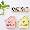 【住宅購入】土地・家だけじゃないの?家の諸経費っていくらかかる?