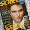 【感想】「SCREEN 2011年10月号」 近代映画社