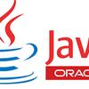 Java開発キット(JDK)のインストール