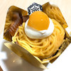 昔ながらの定番♪銀座コージーコーナー「モンブラン」を食べました