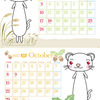 【プレゼント】フェレットさんカレンダー9月&10月(2017年)バージョンです(^^)