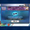 【FGO1500万DL記念】星4鯖もらった【迷いに迷った結果www】あとポケモンGOの小ネタ。