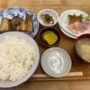 昼飯美味いべさ〜