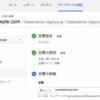 Googleアナリティクスを使う step1(目標設定)
