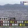 熊本県 新型コロナ 新たに12人感染確認