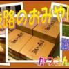 動画82~83 チーズケーキ、格安食べ放題