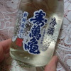 【コンビニで買える日本酒】千葉県亀田酒造の寿萬亀~水の旨さが生きた酒!