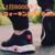 【1日8000歩】 病気への予防効果とウォーキングアイテム5選!