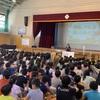 杉並区四ノ宮小学校で姿勢の授業!
