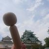 名古屋こけし隊オフ☆初集結