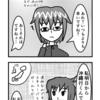 谷川八百八十七(再)4コマ~その9~【沖縄は突然に編】