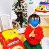 息子に癒されるクリスマス