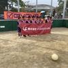 9/26 GIVOVA CUP U12