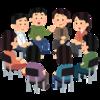 シリーズ依存症⑧ 自助グループについて