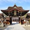 【京都】【御朱印】『北野天満宮』に行ってきました。 京都観光 京都旅行 女子旅 主婦ブログ