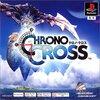 クロノクロス inやっとDISC2見つけた!