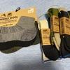 メリノウールの靴下をワークマンで大人買い。