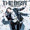 東海オンエア・としみつ、ミニアルバム「THE BEST」発売決定!発売日やCDの内容は?