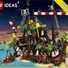 レゴ アイデア 2020年新製品カタログ