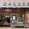 高野山で買いたいおすすめのお土産や縁起物は?仏様グッズは霊宝館で