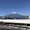 富士山シリーズ 03/24 火