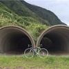 伊豆大島1周0泊2日①①土管とロードバイクと筆島と